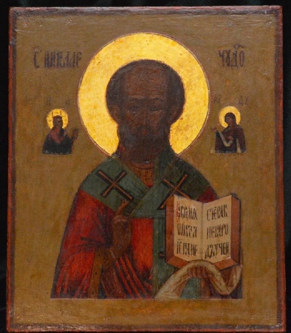 Russian 19Th Century Icon Of St. Nicholas Moscow School