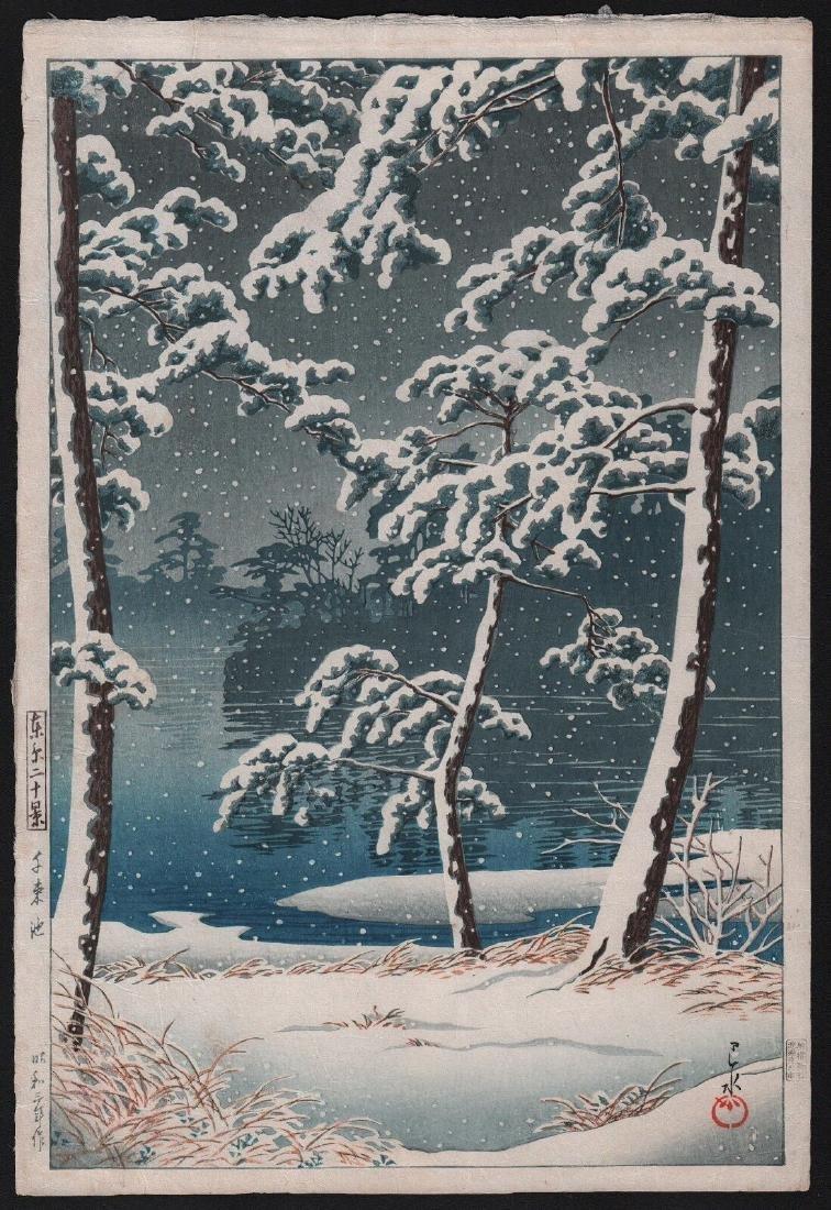 Kawase Hasui. Subject: Senzoku Pond (Senzoku-ike), from