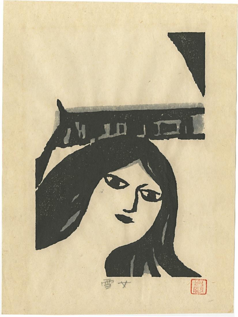 Iwao Akiyama: Village Woman 1970s Woodblock