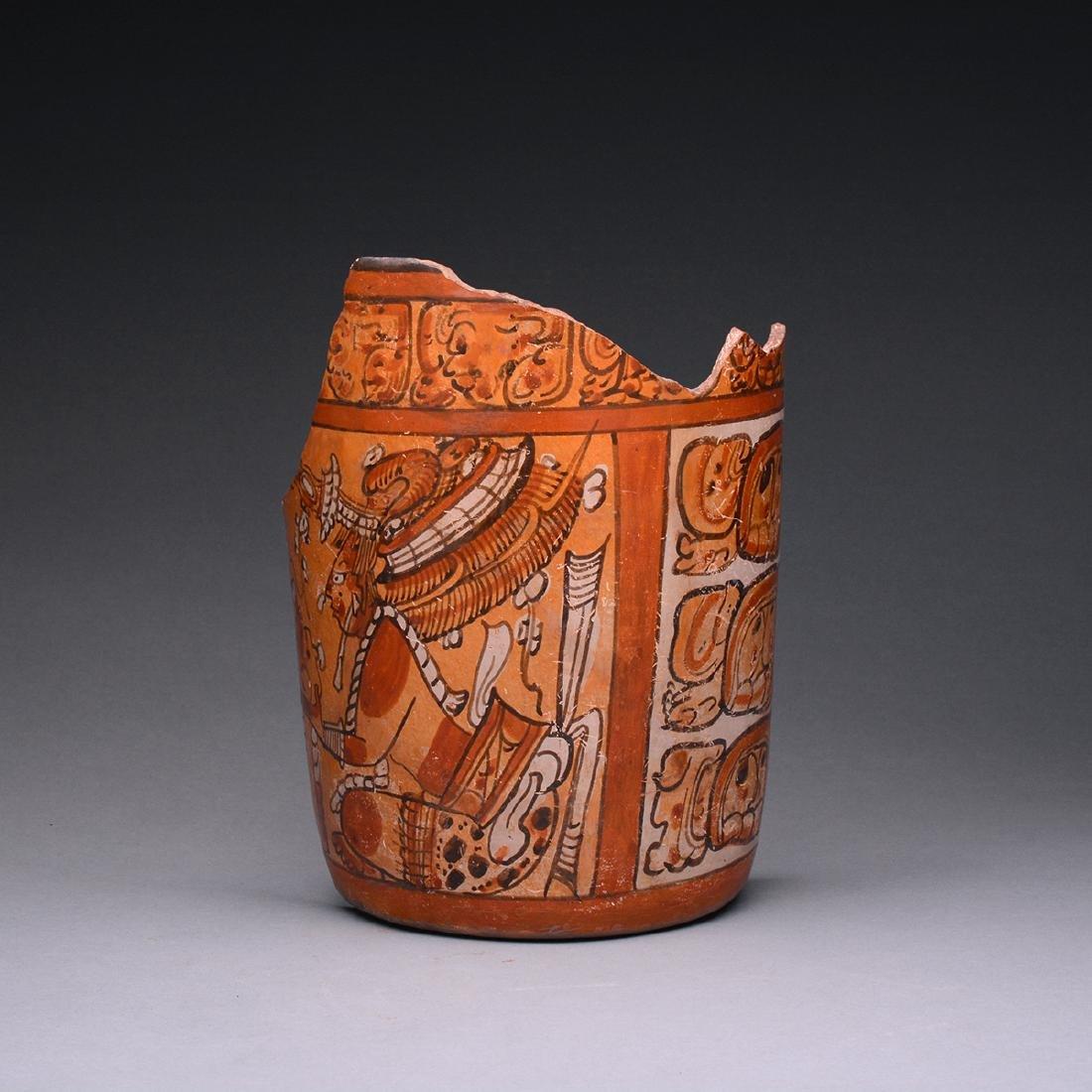Mayan Polychrome Cylindrical Vase Fragment