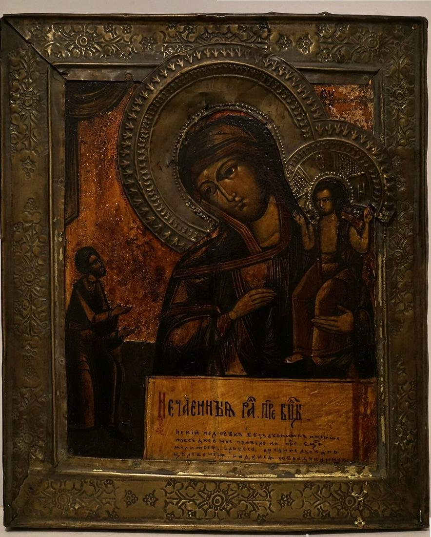 Antique 19c Russian icon of Unexpected Joy with Oklad