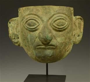 Pre Columbian Moche Copper Funerary Mask