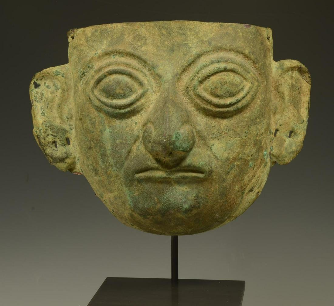 Pre Columbian Moche Copper Funerary Mask