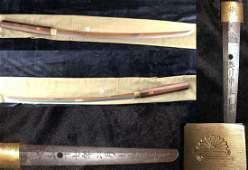 Very rare Japanese MINATOGAWA katana sword in shirasaya