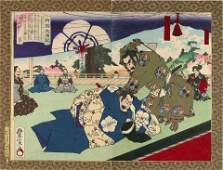 Utagawa Toyonobu: Oda Nobunaga strikes Akechi Mitsuhide