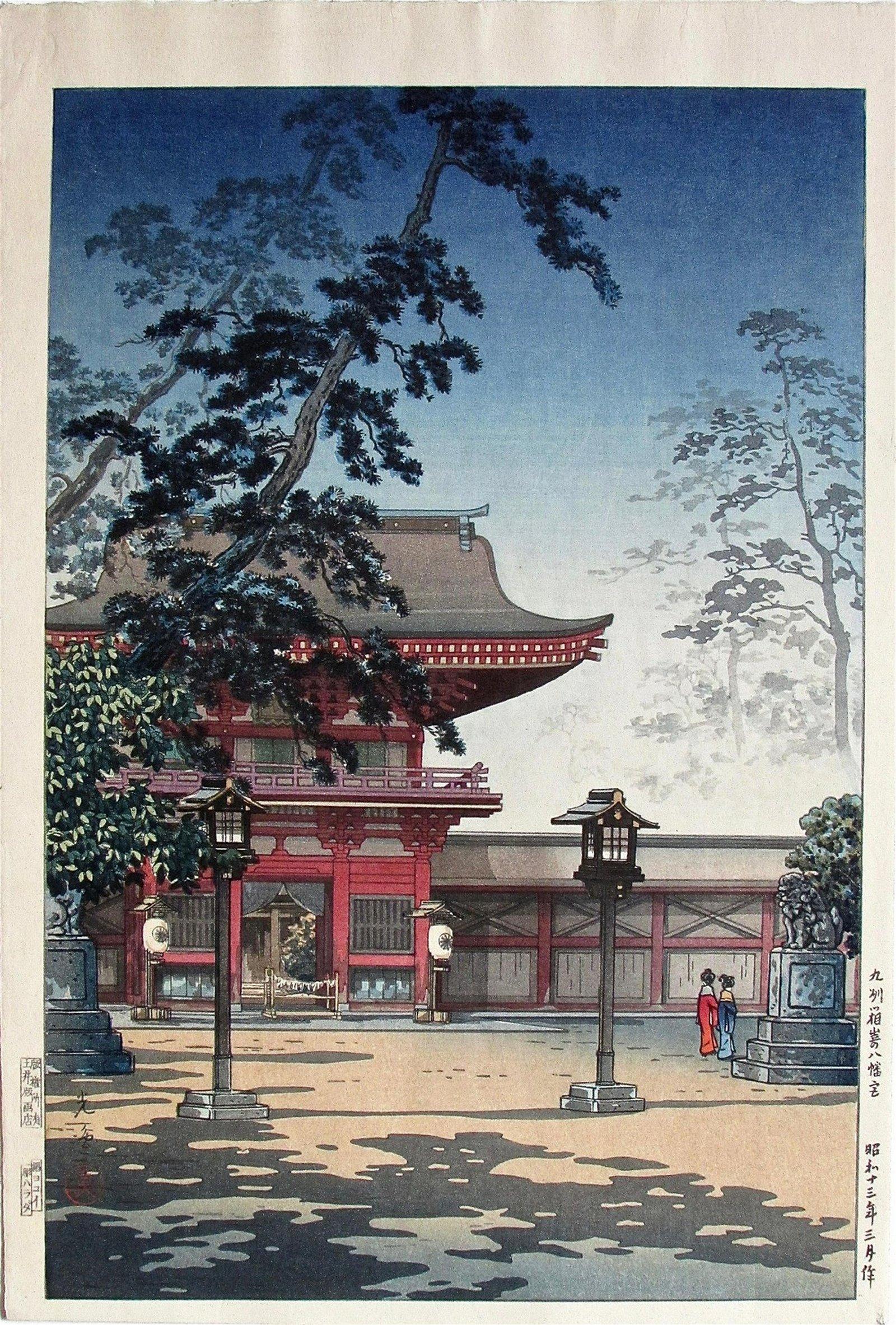 Koitsu: Kyushu Hakozaki Hachimangu Shrine
