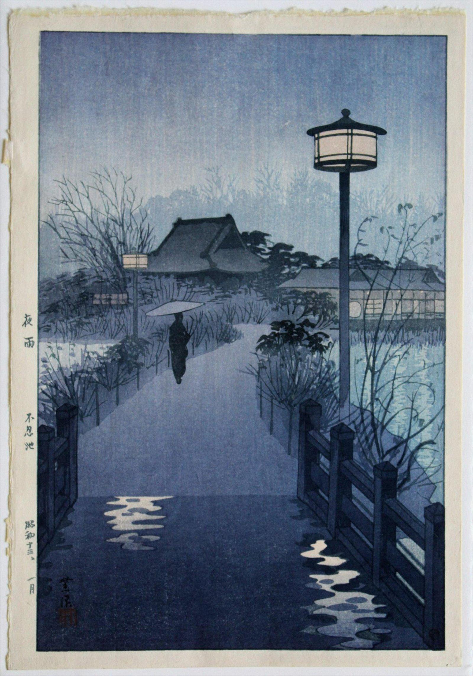 Evening Rain at Shinobazu Pond, Shiro Kasamatsu