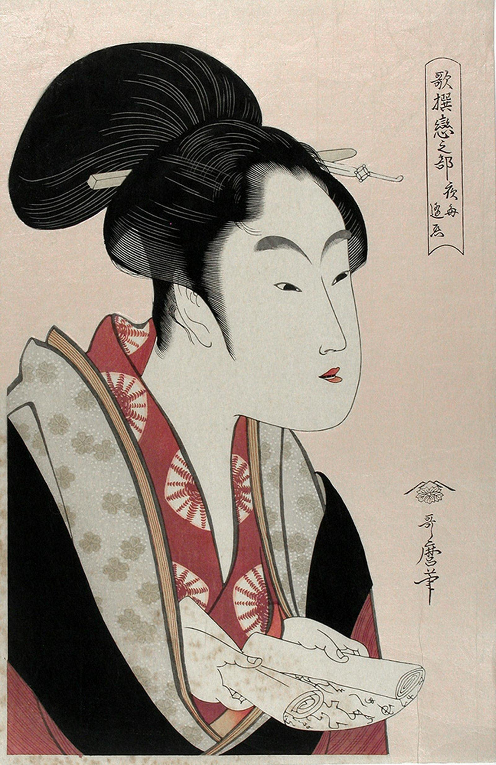 UTAMARO, Kitagawa (1750-1806): Love that meets each