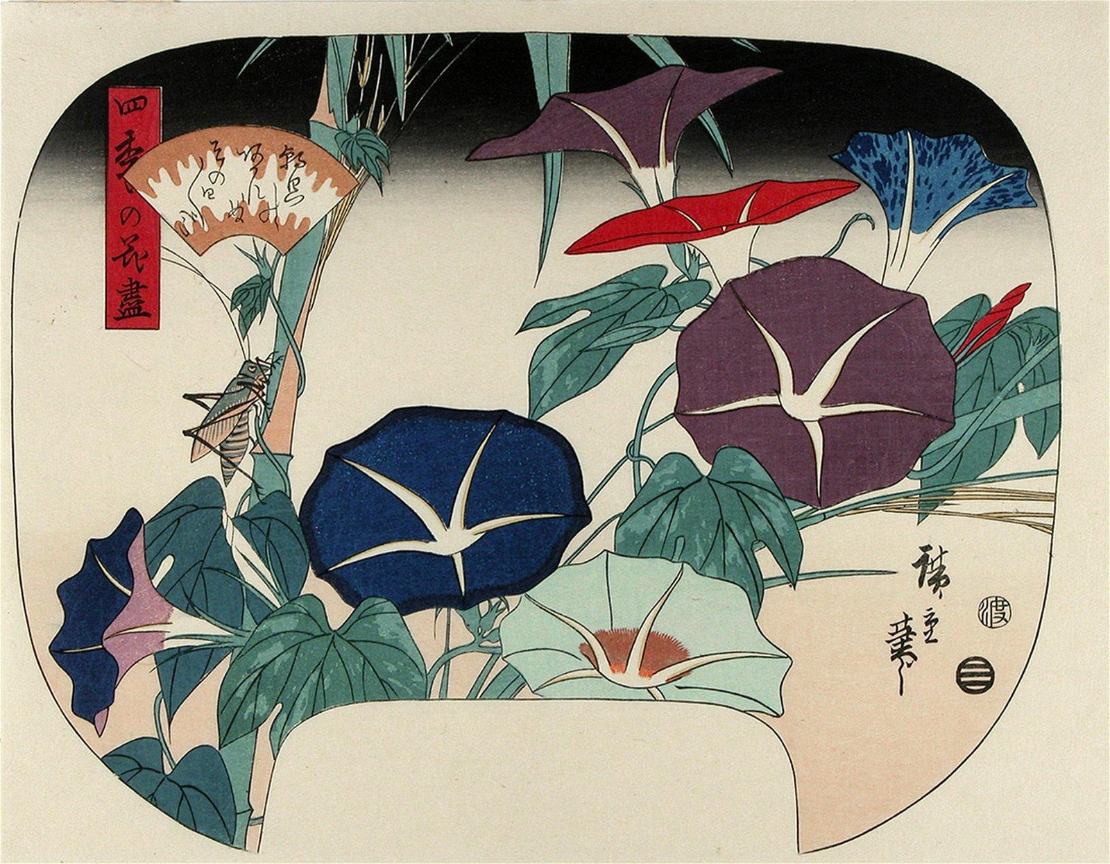 HIROSHIGE, Utagawa (1797-1858): Morning Glories and