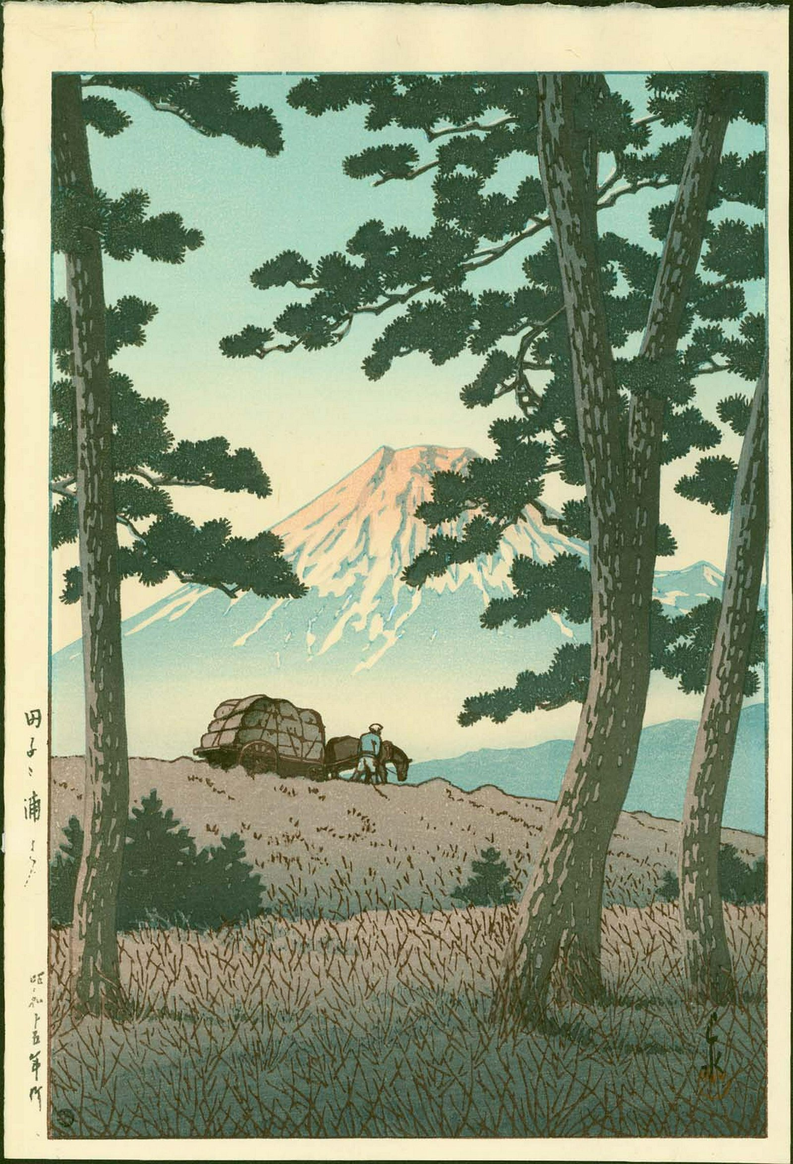 Dusk at Tagonoura by Hasui