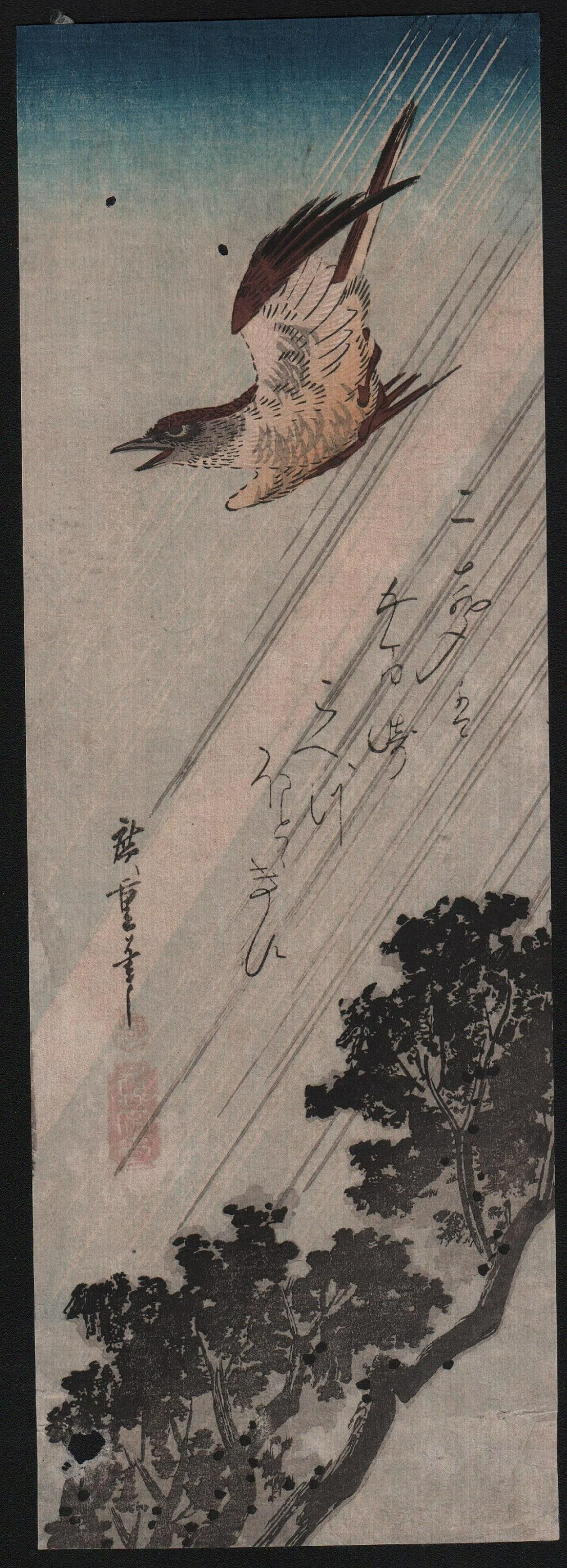 Original Japanese Woodblock print. Artist: Ando