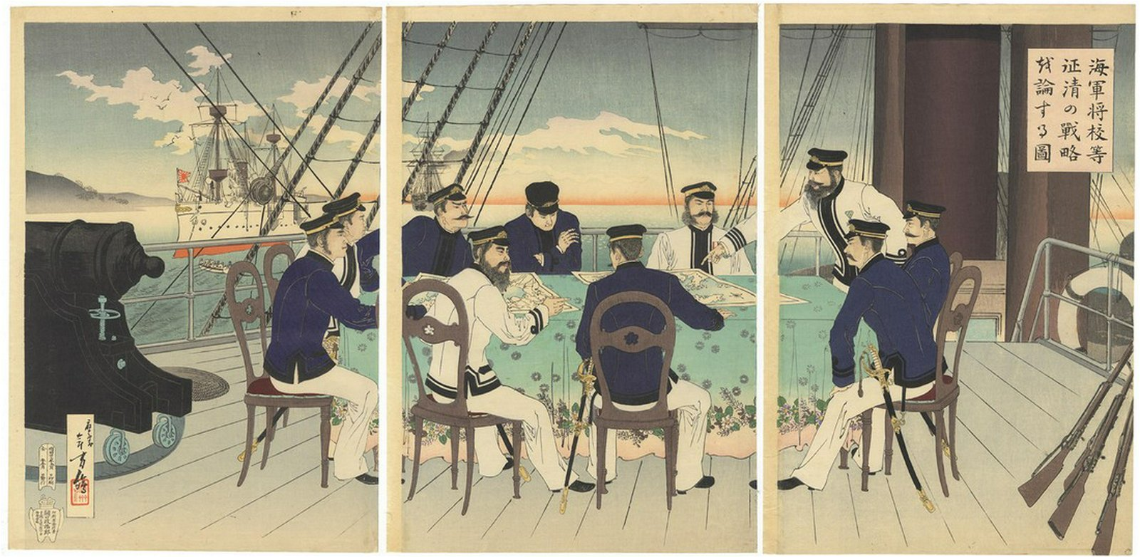 Mizuno Toshikata (1866-1908): Naval officers discussing