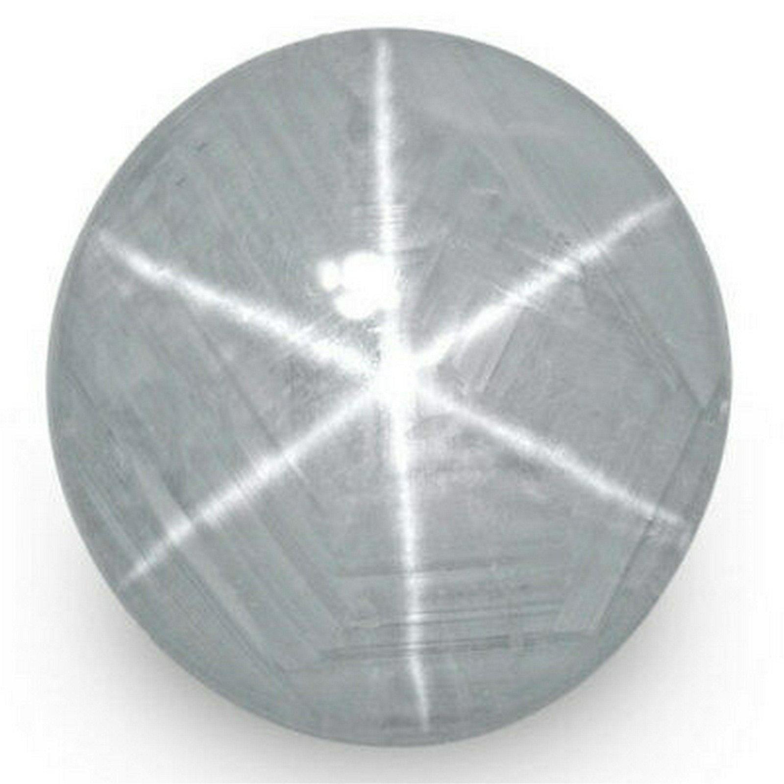 13.82-Carat Ceylon Star Sapphire with Super Sharp 6-Ray