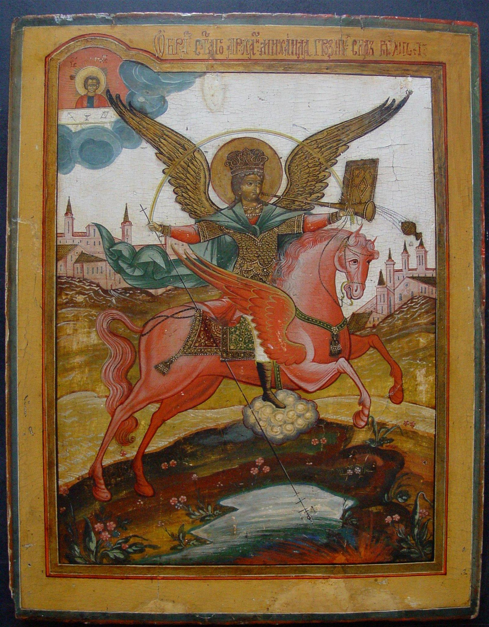 Large Archangel Michael the Archistrategos (Voyevoda)