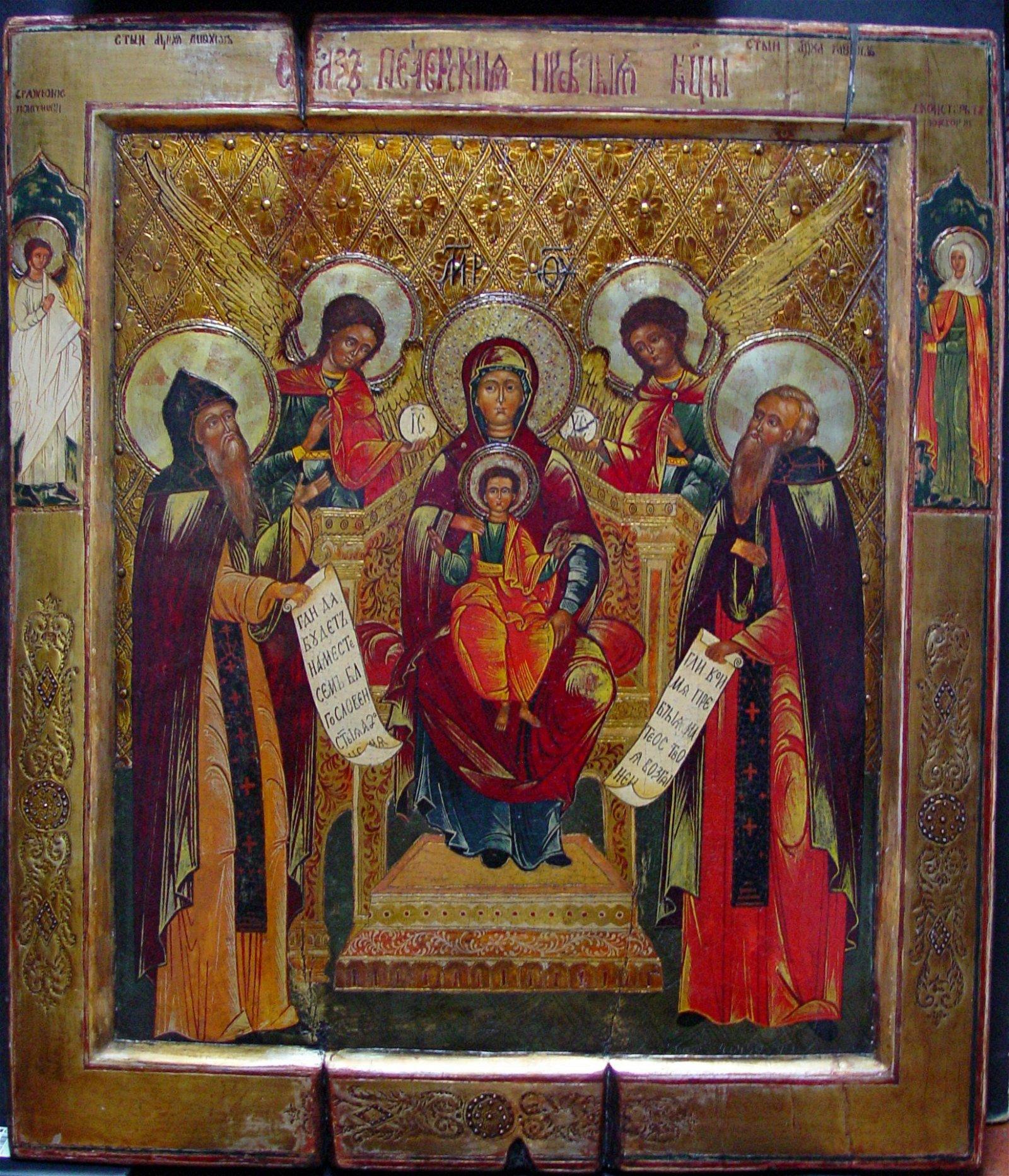 Very Large The Mother of God Pecherskaya
