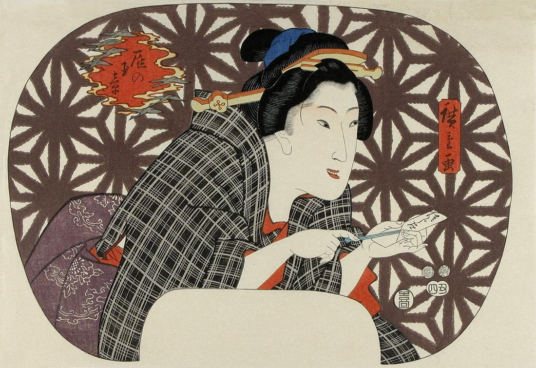 HIROSHIGE, Utagawa: Young woman opening a small