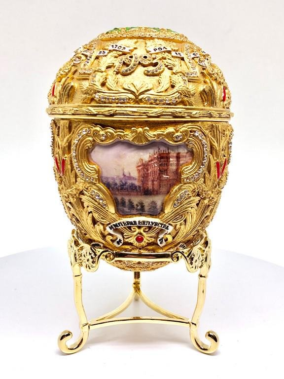 The Imperial Peter the Great Egg Faberge