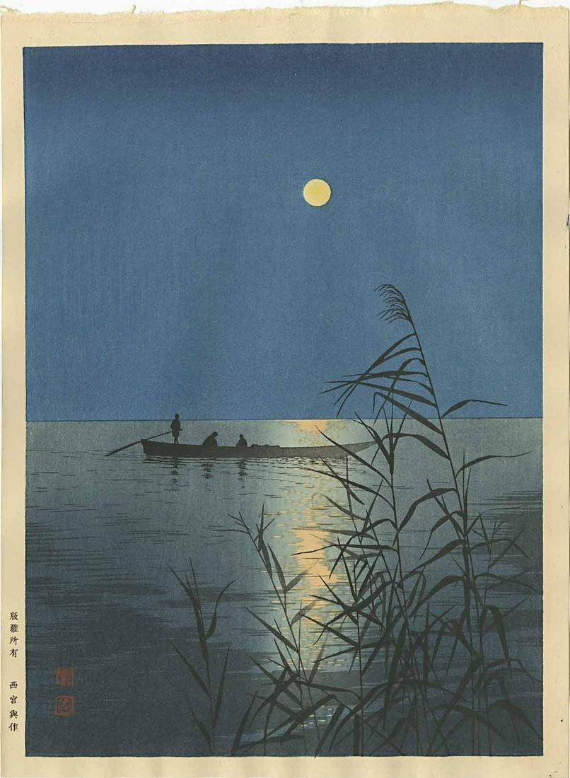 Koho Shoda: Moonlit Sea 1930s Woodblock