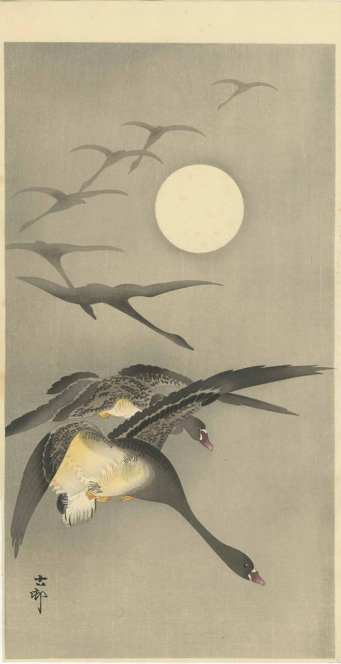 Koson Ohara: Geese in Flight and Moon 1920s Woodblock