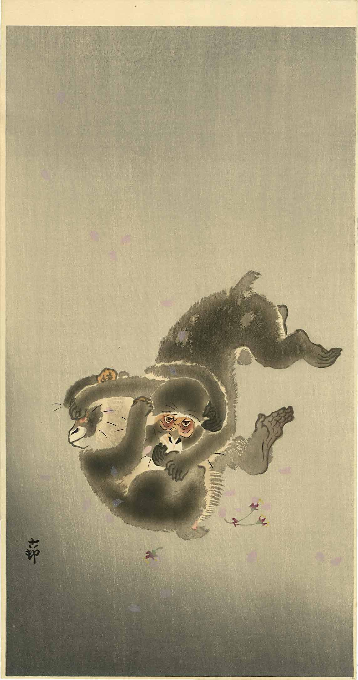 Koson Ohara: Monkeys Wrestling 1920s Woodblock