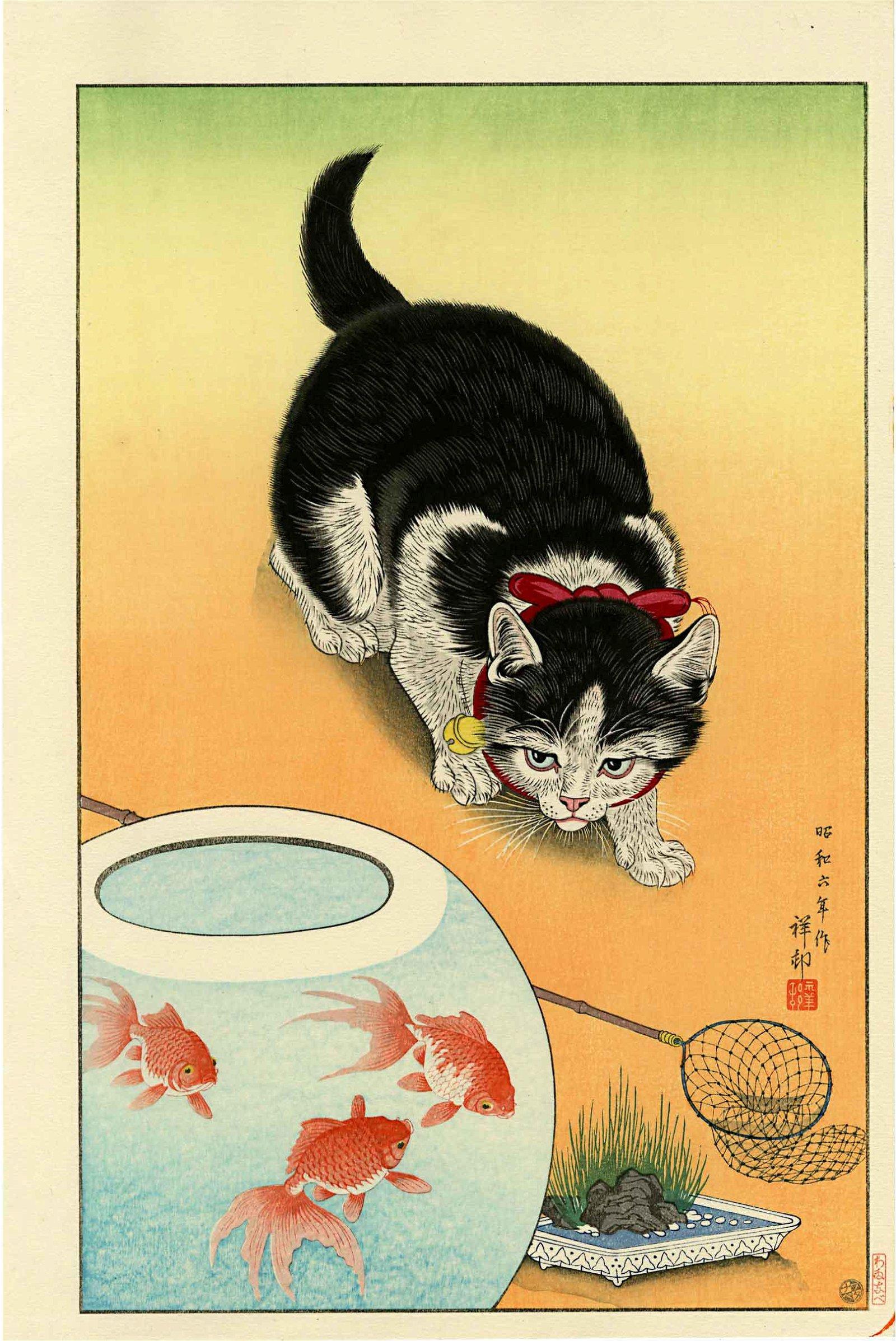 Koson Ohara: Cat and Goldfish 1933 Woodblock