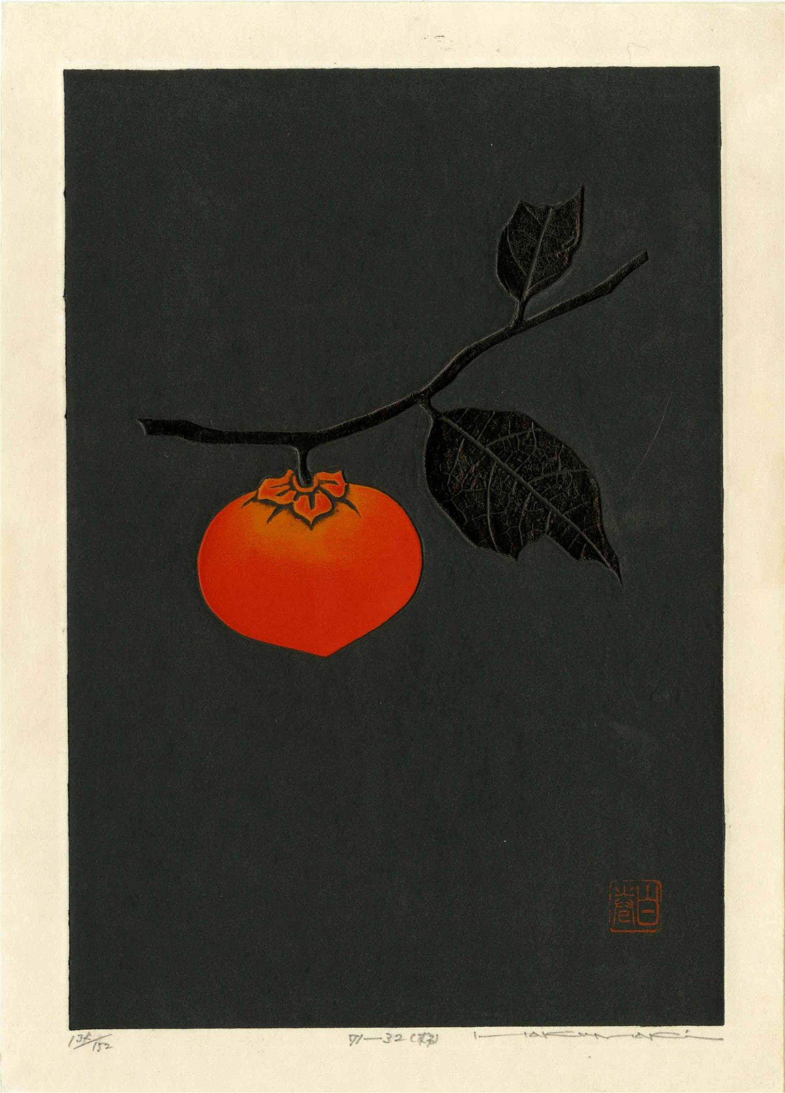 Haku Maki: Persimmon 1971 1st Ed. Woodblock