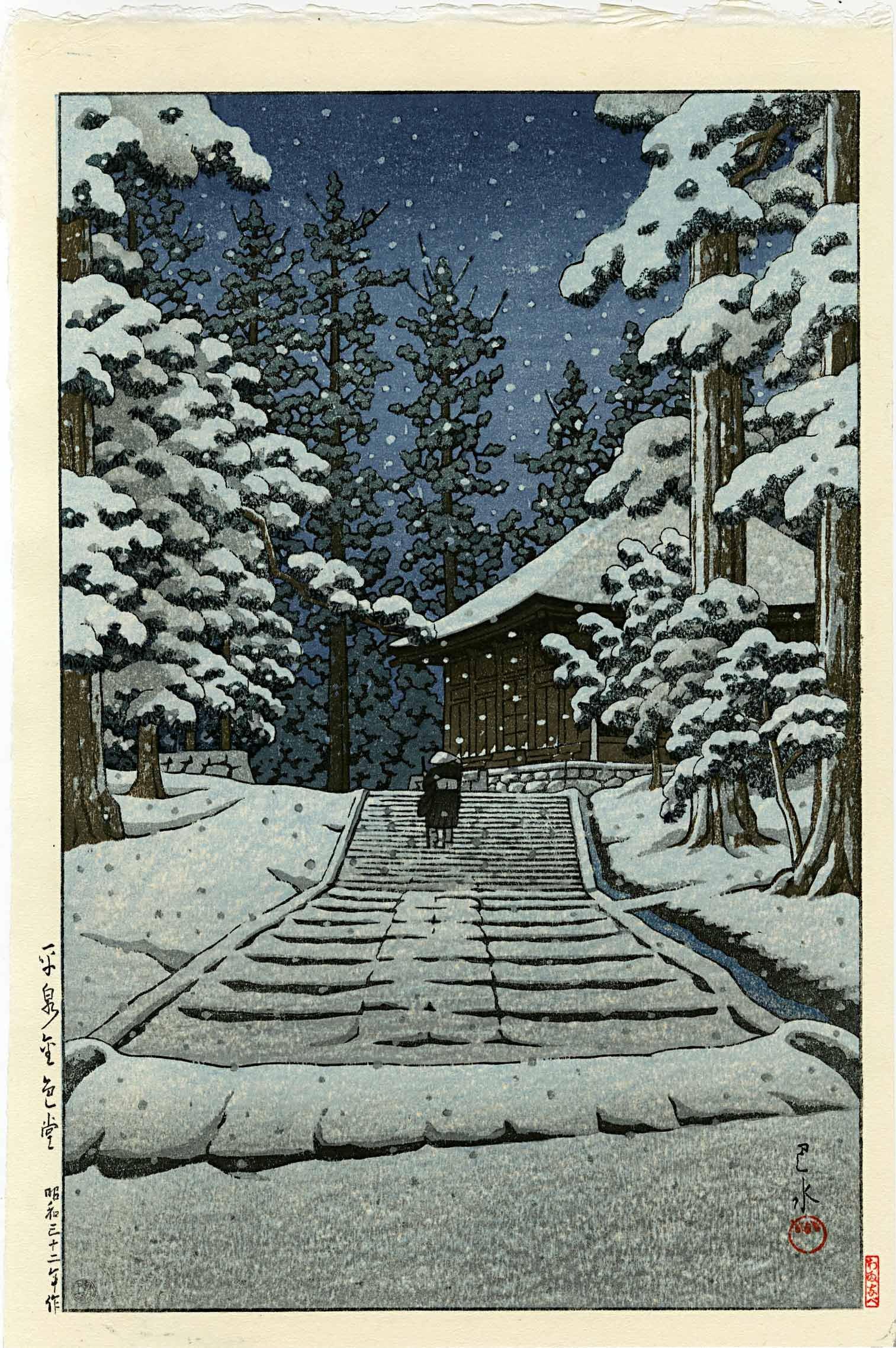 Hasui Kawase: Snow Storm at Hataori, Shiobara Woodblock