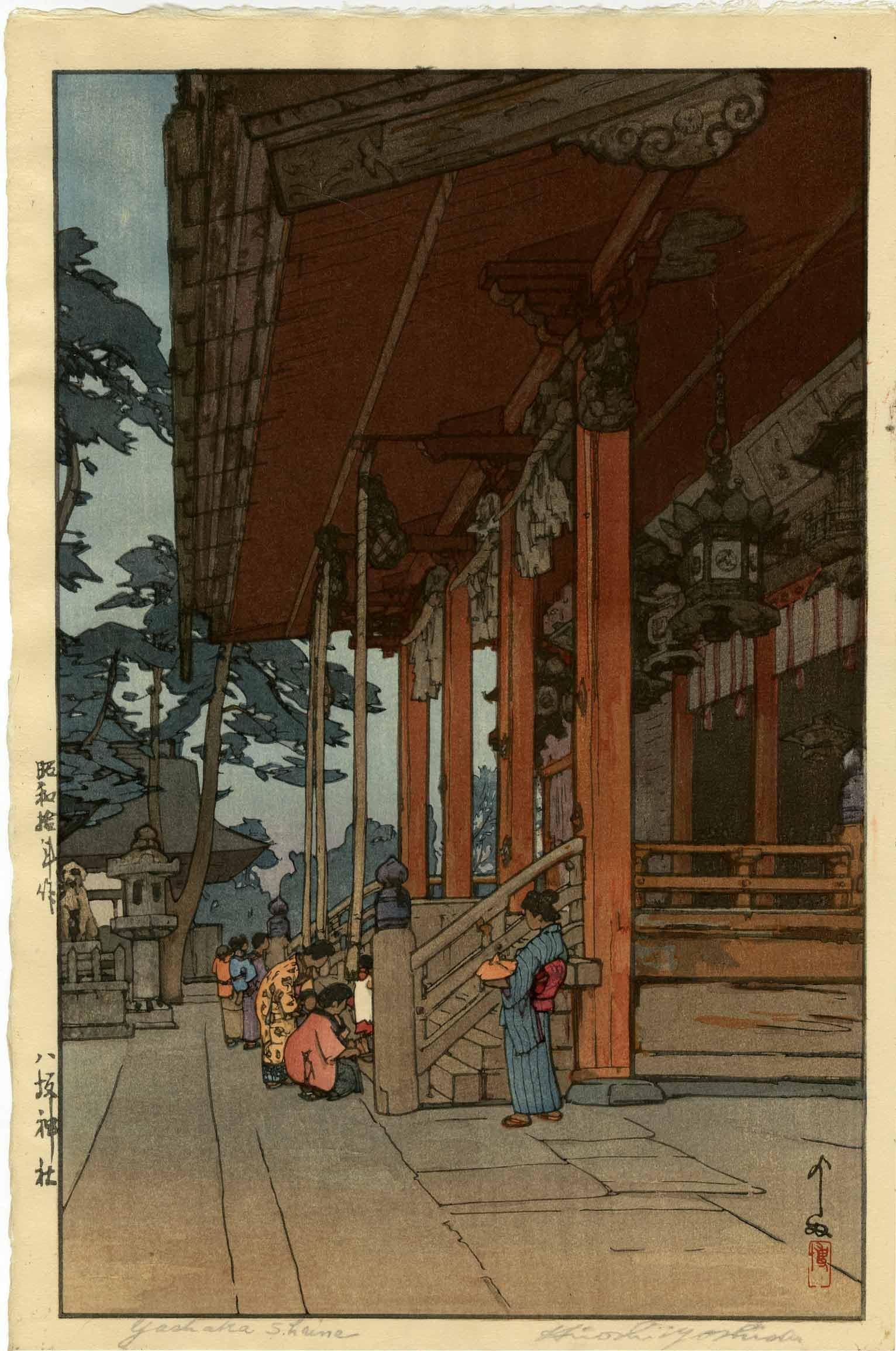 Hiroshi Yoshida: Yasaka Shrine Woodblock