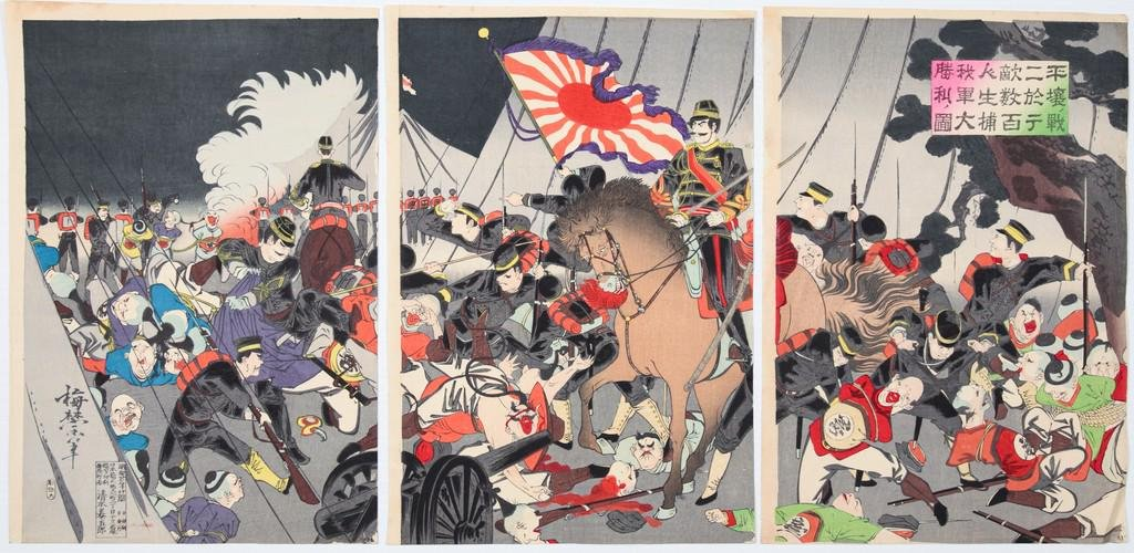 Bairin (Active in Meiji): Capturing Chinese Army at