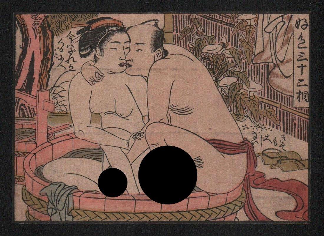 Original Japanese Woodblock Print. Artist: Katsukawa