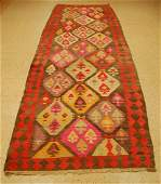Circa 1920s ANTIQUE VEGETABLE DYE CAUCASIAN SHIRVAN