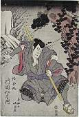 Hokushu: Kataoka Nizaemon VII as Jikokumaru