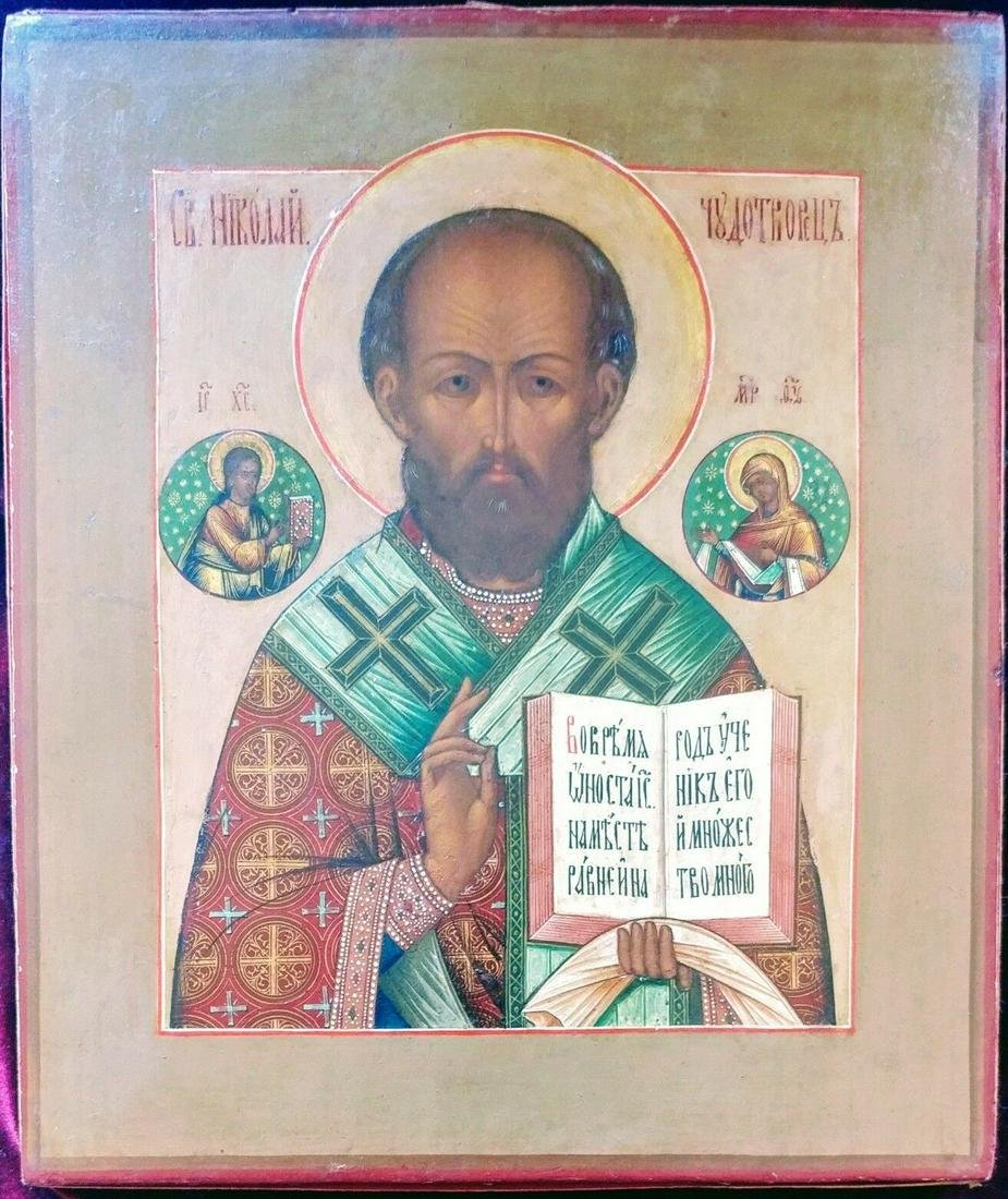 Antique 19c Moscow Russian icon of St.Nicholas