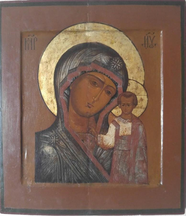Antique 19C Russian Icon Of The Kazanskaya Mother Of