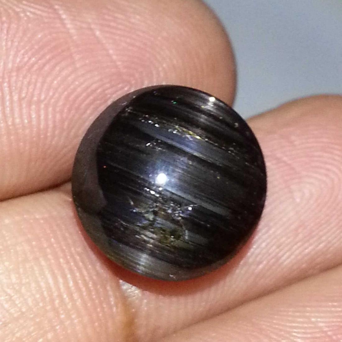 7.64 ct Natural Rare Golden Eye (scapolite)
