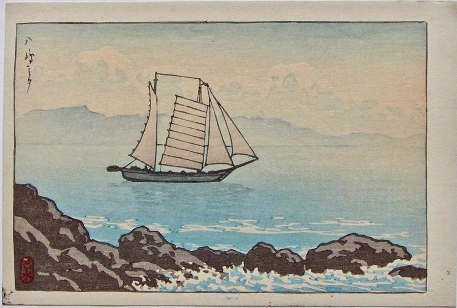 Hasui  : Sailboat