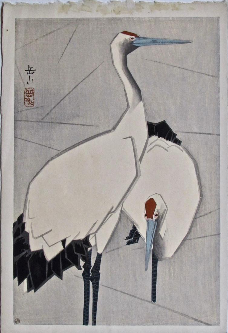 Gakusui  : Two Cranes