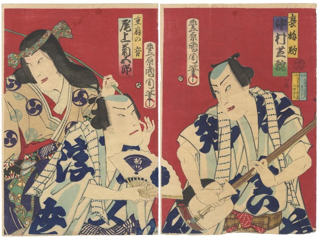 Kunichika: Nakamura Shikan IV and Onoe Kikugoro V