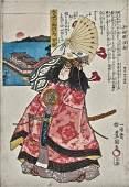 Kunisada : Dainippon rokujuyoshi, Aki