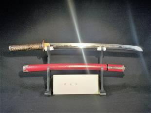 Antique Japanese Sword - Yamato No kami Yoshimichi