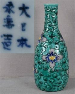 19c Japanese porcelain tokkuri SAKE BOTTLE by EIRAKU