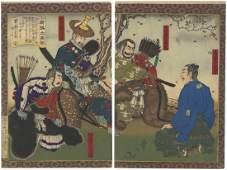 Toyonobu: Hideyoshi Scolded by Oda Nobunaga's Retinue