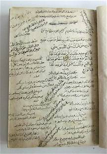 ARABIC MANUSCRIPT ANTIQUE HAND WRITTEN 200 pages 19th