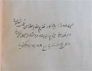 PERSIAN FARSI MANUSCRIPT vintage HAND WRITTEN 136 pages