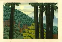 Masao Ido: Mountain Forrest 1993 1st Ed. Woodblock