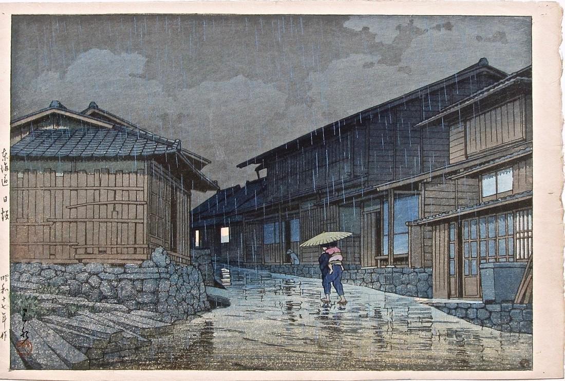 Hasui: Rain at Nissaka