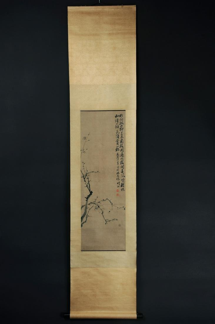 Chinese Qing Dynasty Painting-Paper--Plum Blossom