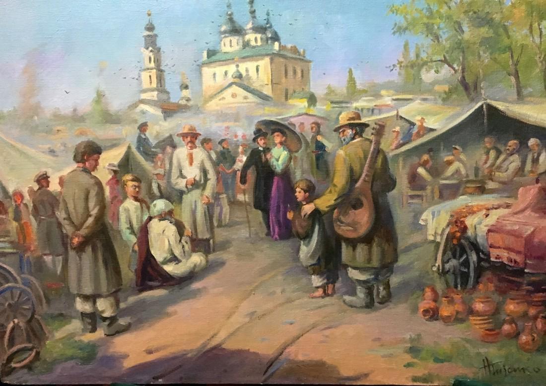 Oil painting Kizenko Nestor Mitrofanovic Fair