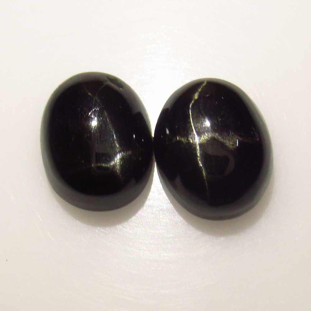 7.60 Ctw Natural Kornerupine Catseye Oval Pair