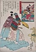 Kunisada : 60-odd Provinces, Echigo